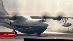 Trung Quốc sắp bay thử thuỷ phi cơ lớn nhất thế giới