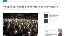 人權觀察:港版國安法侵害基本人權