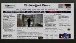 美国五大报头条新闻(2014年4月21日)