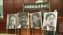 美國之音專訪孔誥烽 (12) - 抗爭可能為今明兩年選舉增添變數