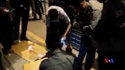 2017-01-30 美國之音視頻新聞: 緬甸著名穆斯林律師被槍殺