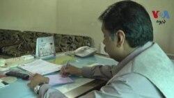 بلوچستان ایالت کې د جبري مشقت پرضد قانون جوړ شوی