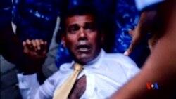 2015-02-24 美國之音視頻新聞: 美國關注馬爾代夫前總統被捕