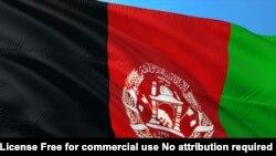 پرچم افغانستان - آرشیو