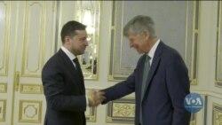 Майбутнє для відносин Києва з Вашингтоном. Відео