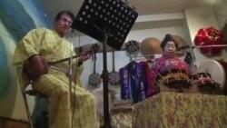 Drevni muzički instrument Okinawe
