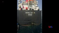 2019-05-14 美國之音視頻新聞: 美國官員稱阿聯酋沿海船隻或遭受炸藥爆炸