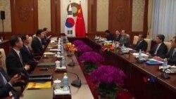 """""""受够""""北京压力 韩国部署萨德赞南中国海仲裁"""