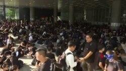 2019-06-21 美國之音視頻新聞: 香港示威者週五發動不合作運動並包圍警察總部