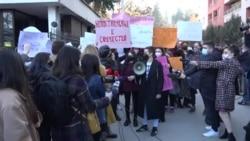 Протести за Јавна соба во Скопје