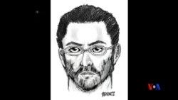 2016-08-15 美國之音視頻新聞: 穆斯林組織懸紅捉拿殺害紐約伊瑪目的兇手
