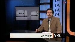 صفحه آخر، ۱۹ دسامبر: ساختار ترور در جمهوری اسلامی (۱)