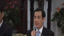 馬英九:馬習會為兩岸領導人會晤常態化邁出第一步