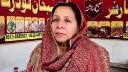 رافعہ رشید- ایک باہمت خاتون