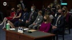 Сенат начал рассмотрение кандидатуры Барретт на пост Верховного судьи США