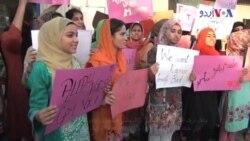 پاک ترک اسکول کے اساتذہ، طلبہ اور والدین کا احتجاج