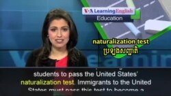 Arizona Requiring High School Students to take Citizenship Exam