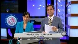 روز پزشک در ایران