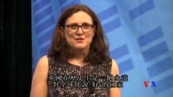 2016-07-11 美國之音視頻新聞: 歐盟稱英國脫歐不會影響同中國貿易