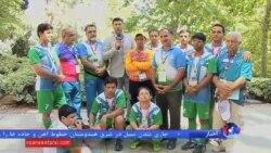 گزارش ورزشی از حضور ایران در چهاردهمین المپیک ویژه در لس آنجلس