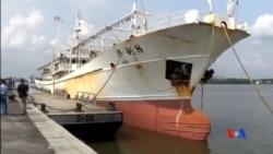 2016-04-24 美國之音視頻新聞: 印尼扣押一艘非法捕魚中國漁船