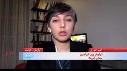 گفت و گو با خبرنگار صدای آمریکا در مورد سفر اولاند، رییس جمهوری فرانسه به واشنگتن