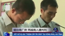 砸台商厂房 两越南人被判刑