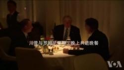 罗姆尼表示川普能带领美国走向更好的未来