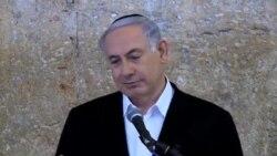Политический шторм: визит Нетаньяху в США