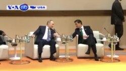 Trump- Putin lần đầu 'chạm mặt'