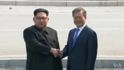 North and South Korean Leaders Open Summit