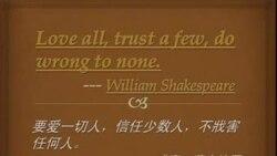 中国网络观察:慕容雪村与莎士比亚