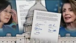 海峡论谈:美议员联名邀访华盛顿 蔡英文陷两难?