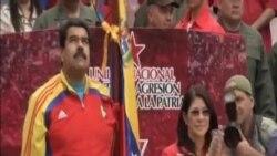 委內瑞拉授予馬杜羅總統立法權