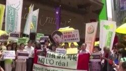 香港抗議蘭蔻取消何韻詩演唱會