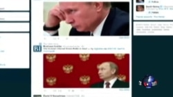 克里姆林宫否认普京去世的网上传闻