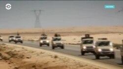 Госдеп: Россия дестабилизирует Ливию