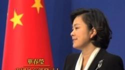 中國對美國結束財政僵局表示歡迎