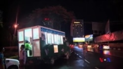 Bus ကားေပၚက စာသင္ခန္းမ်ား