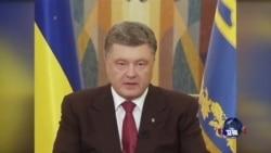 乌克兰总统称不再延长停火协议