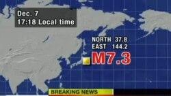 海啸袭击日本东北部地震地区