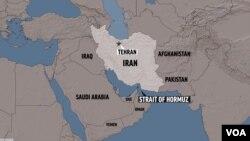 Ikarata y'ahaherereye Irani n'ikigobe ca Hormuz
