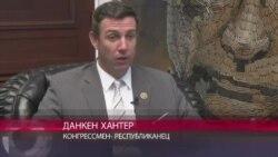 Данкен Хантер: «Украинцам нужно снаряжение и оружие»