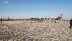 Etiyopiya: Amasanamu y'Ahabereye Insanganya y'Indege Yahitanye 157