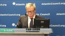 VOA连线(方冰):美高官:习近平肯定会对川普提高关税予以反击