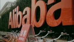 Alibaba Seeks Investors, May Hit Record