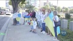 «Ні капітуляції»: у Лос-Анджелесі українці вийшли на акцію протесту. Відео