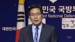 """美韓商討如何在南韓部署""""戰略資產"""""""