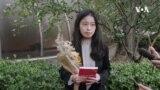 北京法院在朱軍性騷擾案中做出對女方原告不利的裁決