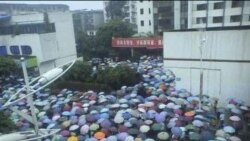 四川群体抗争引发暴力镇压 政府承诺取消项目